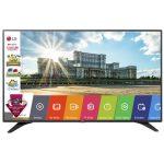 Televizor LED Game TV LG, 80 cm, 32LH530V, Full HD