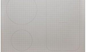 Plita incorporabila Whirlpool ACM 808 BA/WH, Inductie, 4 Zone de gatit, Touch control, Alb