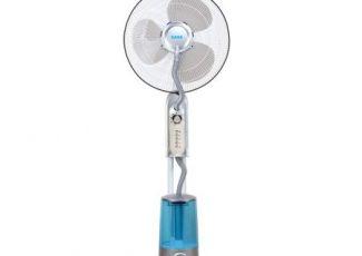 Ventilator cu pulverizare apa Zass ZMF 01